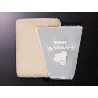 三角ボードン袋(ほうれんそう)