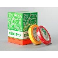 たばねらテープ(無地 赤or黄)