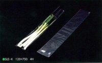機能性フィルム袋(120-750穴有)