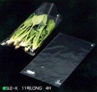機能性フィルム袋(11L穴有)