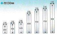 OPPボードン25(巾130)