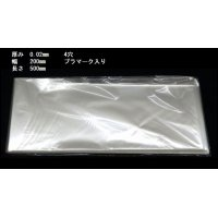 ボードン袋(4穴200×500)