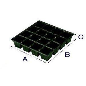 画像1: 育苗セルボックス:25(5×5)